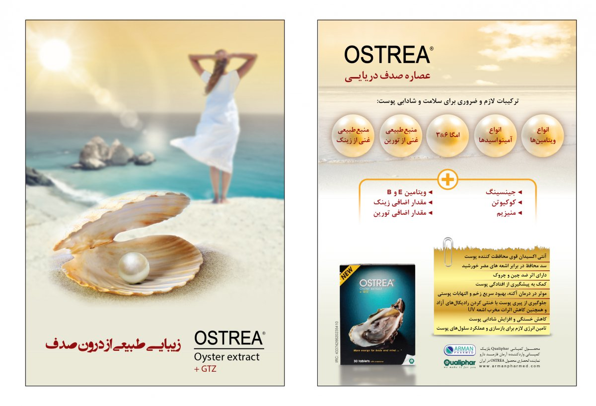 4439-OSTREA-DropCard-Beauty Salon.jpg