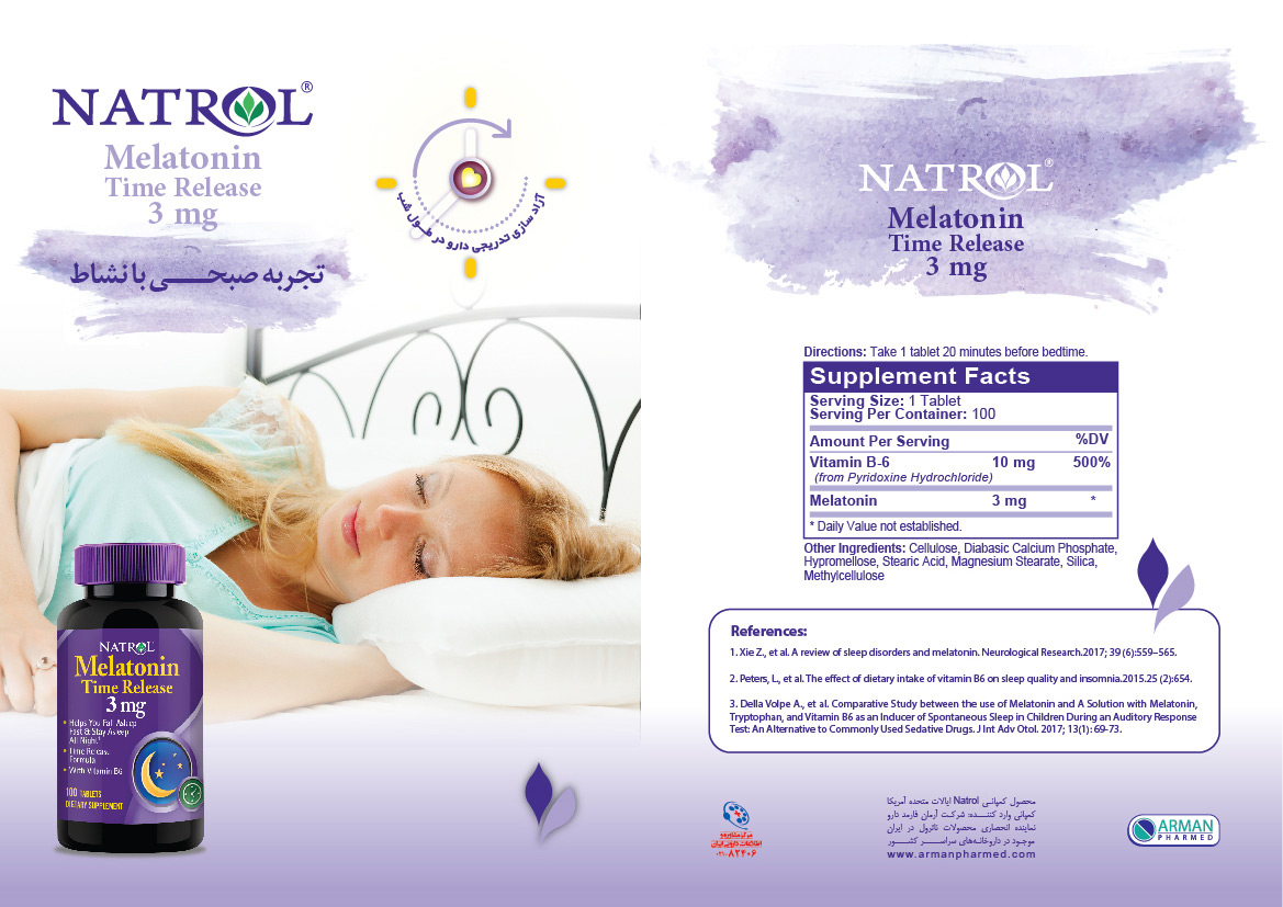 Melatonin-Farsi-DropCard-(OutSide)_0.jpg