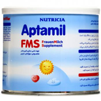 Aptamil FMS Milk